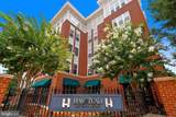 2655 Prosperity Avenue - Photo 3