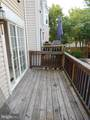 5822 Cowling Court - Photo 11