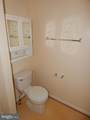 5822 Cowling Court - Photo 21