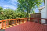 43658 Lees Mill Square - Photo 44