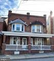 403 - 405 Harrison Street - Photo 1