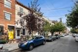 1733 3RD Street - Photo 16