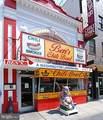 1451 Belmont Street - Photo 30