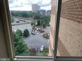8340 Greensboro Dr - Photo 37