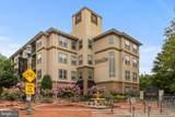 11800 Old Georgetown Road - Photo 1