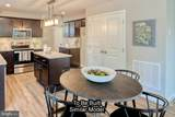 Burberry Floorplan At Hampton Heights - Photo 11