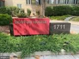 1711 Massachusetts Avenue - Photo 4