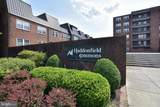 49 Haddonfield Commons - Photo 94