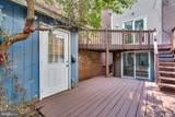 529 Ann Street - Photo 47