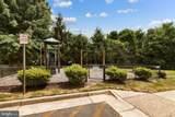 4052 Laar Court - Photo 44