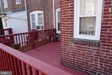 402 Broom Street - Photo 9