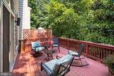 8206 Quill Point Drive - Photo 15