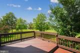 3849 Glebe Meadow Way - Photo 17