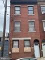 1637 20TH Street - Photo 1