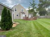 3804 Eastview Terrace - Photo 2