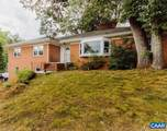 5742 Willow Spring Rd - Photo 2