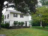 936 Elmwood Avenue - Photo 2
