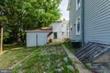735 Virginia Avenue - Photo 7