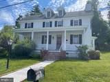 117 Fort Washington Avenue - Photo 2