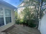 8866 Ashgrove House Lane - Photo 2