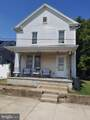 917 Virginia Avenue - Photo 2