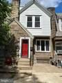 4557 Cottman Ave - Photo 1