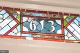 613 Constitution Avenue - Photo 7