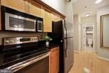 7500 Woodmont Avenue - Photo 7