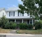 2 Maple Hill Avenue - Photo 4