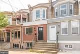 6324 Haverford Avenue - Photo 1
