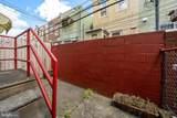 2125 Lambert Street - Photo 12