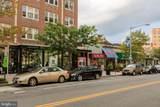 2029 Connecticut Avenue - Photo 32