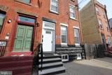 1813 Thompson Street - Photo 1