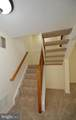 43855 Chloe Terrace - Photo 29