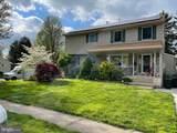 301 Dearborne Avenue - Photo 1