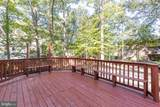 7211 Tanager Street - Photo 37
