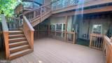 21077 Alberta Terrace - Photo 45