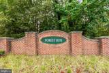6871 Red Maple Court - Photo 4
