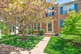 20485 Morningside Terrace - Photo 1