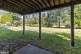 1857 Creekview Lane - Photo 30