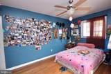185 Covington Lane - Photo 9