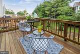 6521 Cypress Point Road - Photo 13