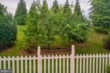 7214 Fair Oak Drive - Photo 34