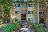 12305 Braxfield Court - Photo 1