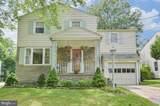 414 Highland Avenue - Photo 4