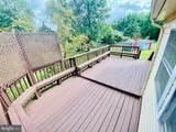 5607 Birchleaf Park Court - Photo 4