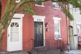 220 Lawrence Street - Photo 2