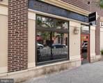 4 Powell Lane - Photo 4