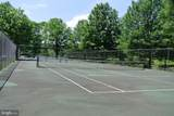 2928 Yarling Court - Photo 35