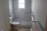 108 Slover Road - Photo 7